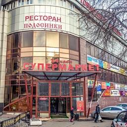 Аренда офиса в люберцах подосинки коммерческая недвижимость в москве ilm